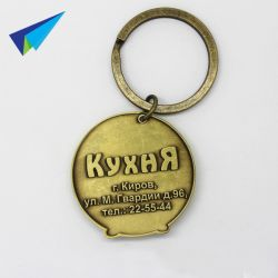 2016 hot selling metal keychain maker with different design